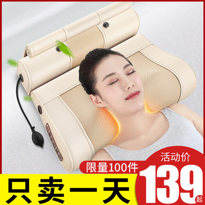 Multifunctional shoulder and cervical spine massager, neck and waist home electric physiotherapy kneading instrument, lumbar spine pillow artifact