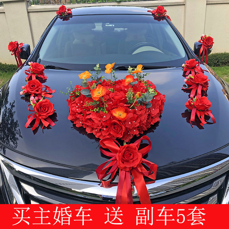 Welcome door wedding car decoration front flower Chinese style wedding full package wedding celebration main float decoration ideas