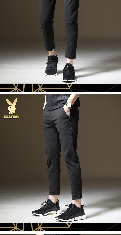 Playboy chín quần của nam giới thường quần Slim chân quần Hàn Quốc phiên bản của xu hướng 2018 mùa xuân và mùa hè quần mới người đàn ông