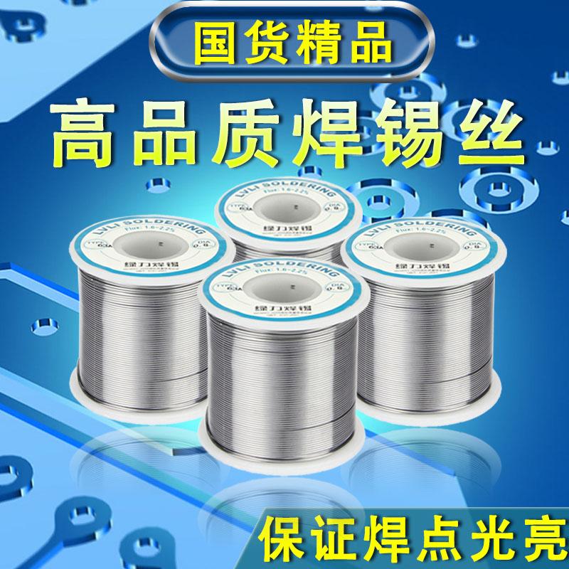 Припой Высокое качество активного канифоли припой проволоки, проволоки припоя 63A 0,5 мм 0,8 мм 1,0 мм 1,2 мм 500g