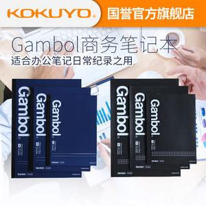 国誉Gambol商务笔记本办公笔记日常记录5mm方格/横线 A4/B5/A5