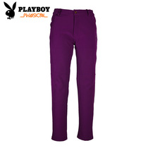 Playboy children's pants 2020 autumn winter new women's outdoor storm pants composite trousers belt velvet CK98032
