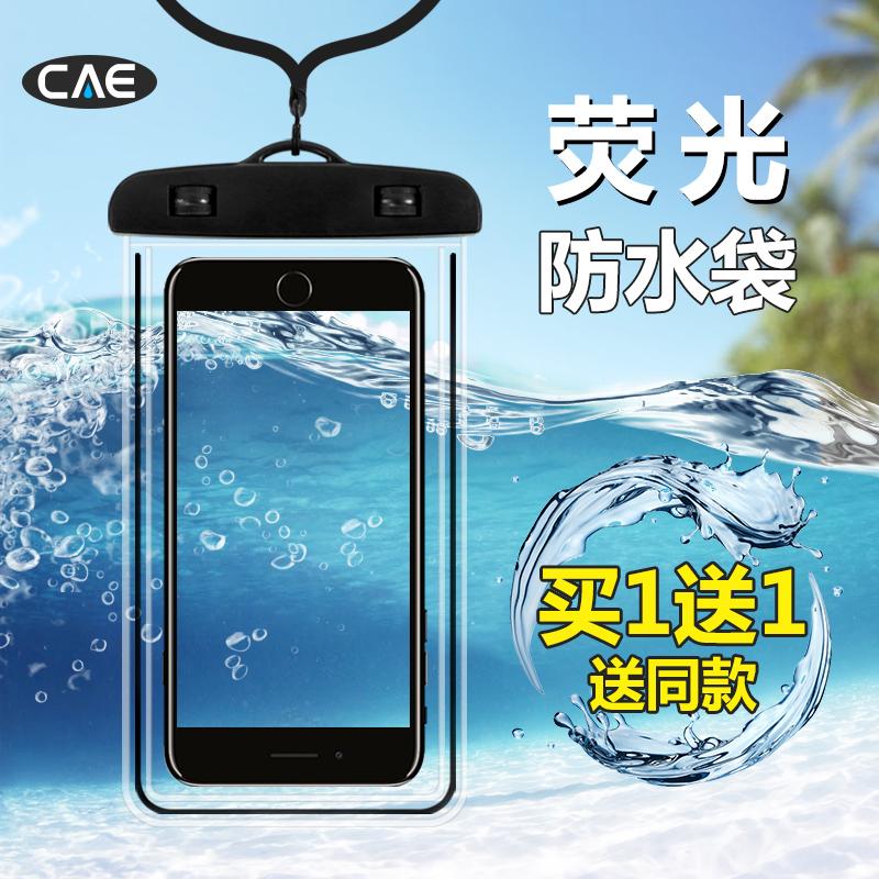 手机防水袋游泳通用女oppo可爱挂脖华为vivo潜水套触屏手密封保护
