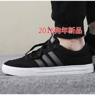 Adidas men's shoes 2018 spring new running shoes sports shoes casual shoes Adi shoes shoes DB0092