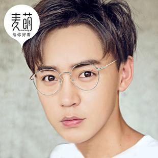 【麦萌】圆框防辐射护目眼镜