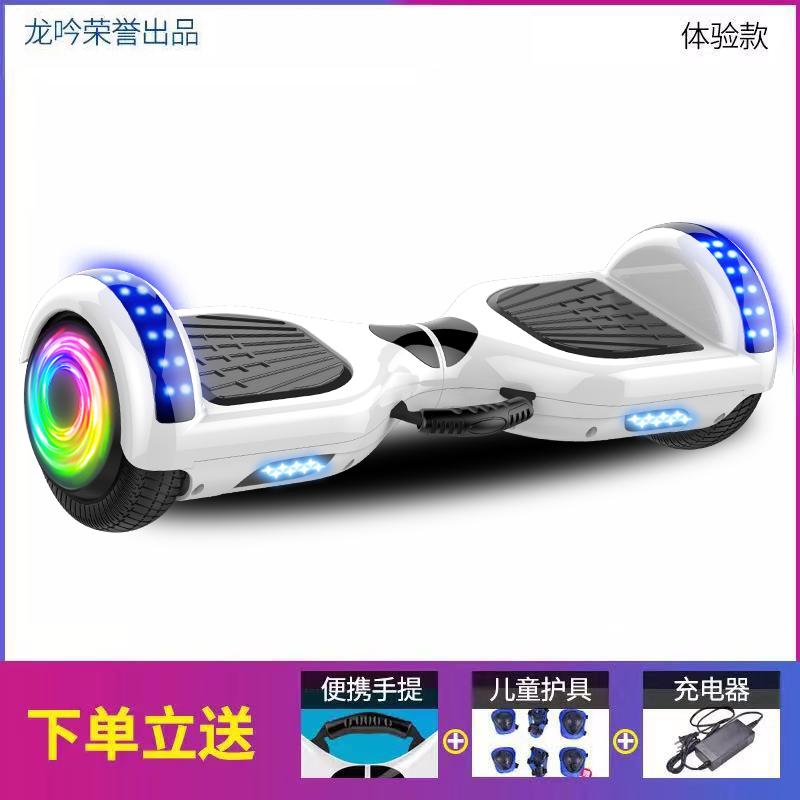 豹行 6.5寸 智能平衡车智能体感双轮平衡车 天猫优惠券折后¥279起包邮(¥399-120)赠手提、护具等