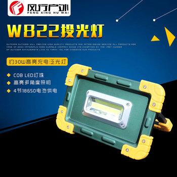 Фонарики-брелки,  Популярный на открытом воздухе W822 основной момент COB LED литье светящаяся лампа прожектор свет портативный мобильный зарядка аварийный работа свет, цена 920 руб