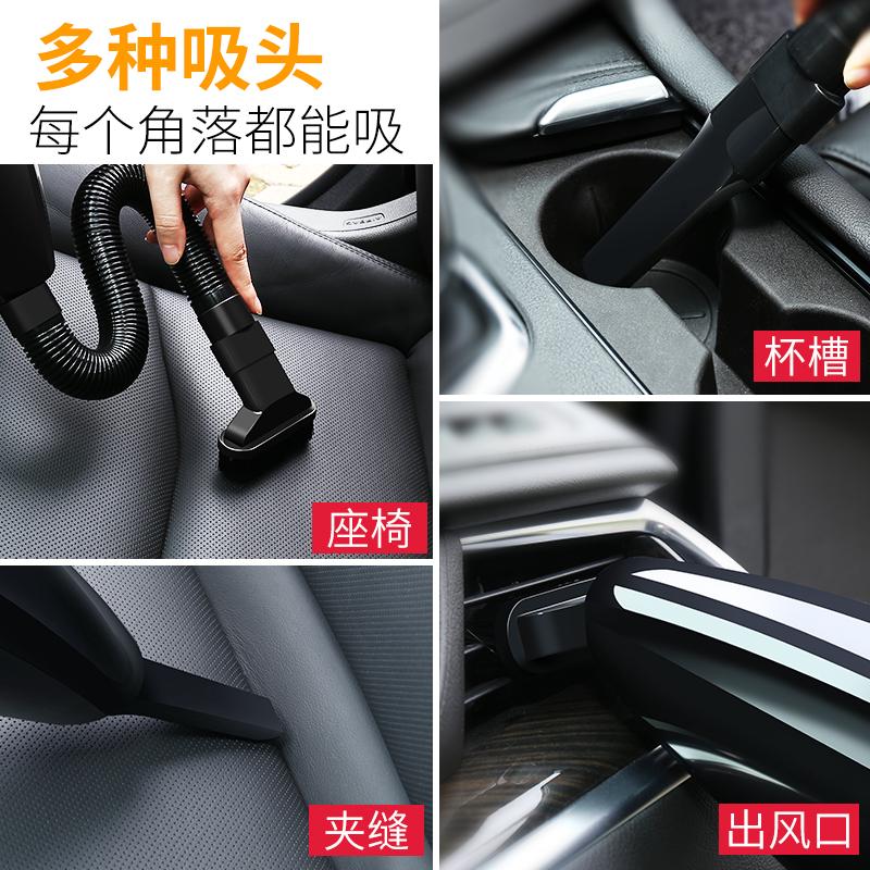 车载吸尘器无线充电大功率汽车专用强力家用车内两用迷你小型车用