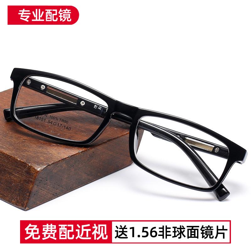 新款女士TR90配a女士镜架镜框有度数全框商务男成品光镜方框平眼镜