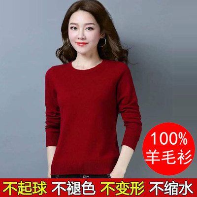 Hengyuanxiang wool sweater female short section clearance specials spring and autumn large size loose ladies sweater knit bottoming shirt set