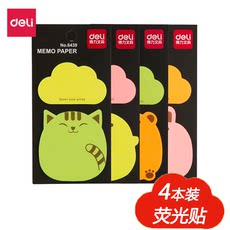 Deli 6439 fluorescent stickers eye-catching message stickers post-it index stickers sticky notes memo paper notice stickers post-it notes N times post-it notes paste hand-cranked cute chic creative Korean students