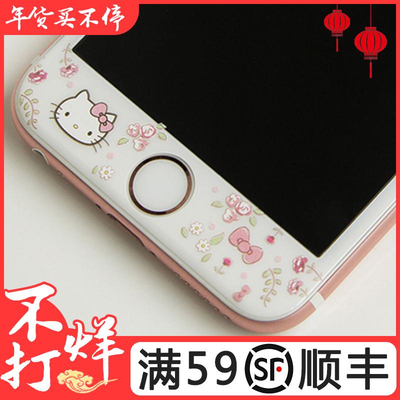 Hello Kitty iPhone8 7plus полноэкранный крышка закалённое стекло яблоко 8plus мобильный телефон цветная пленка