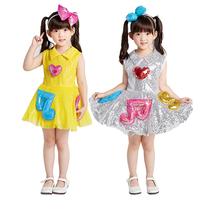 Children's Day costume Kindergarten Dance Costume Jazz sequins boys and girls dance performance tunes