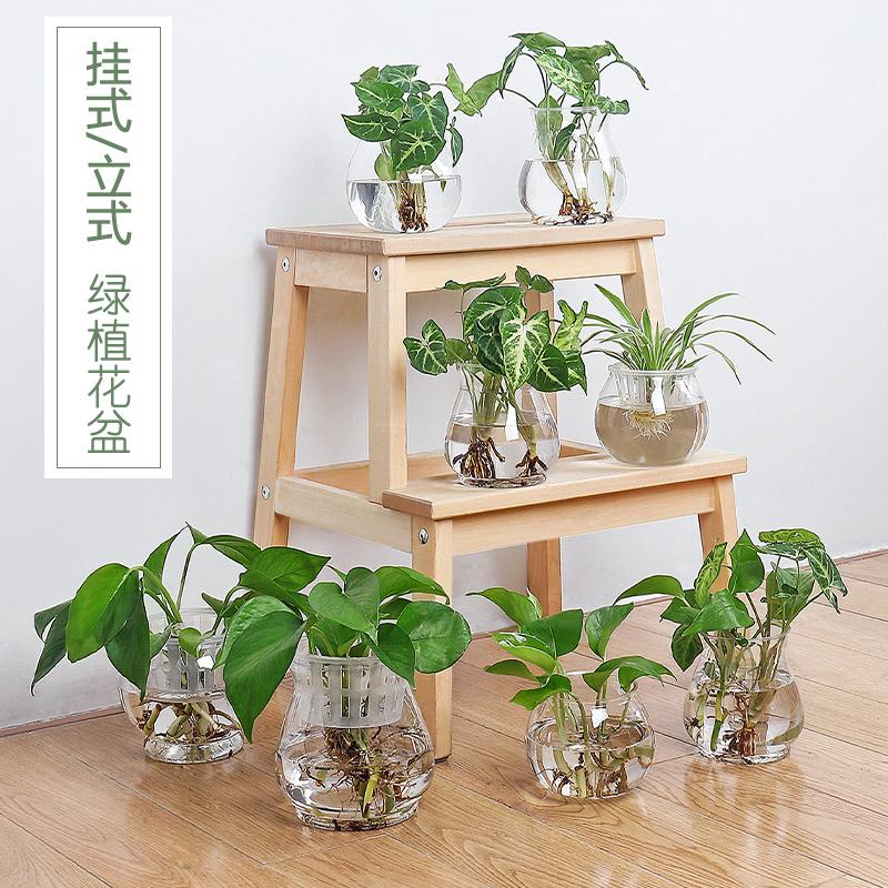 优思居 创意挂墙花盆 室内装饰绿萝盆栽客厅装修绿植植物水培花瓶