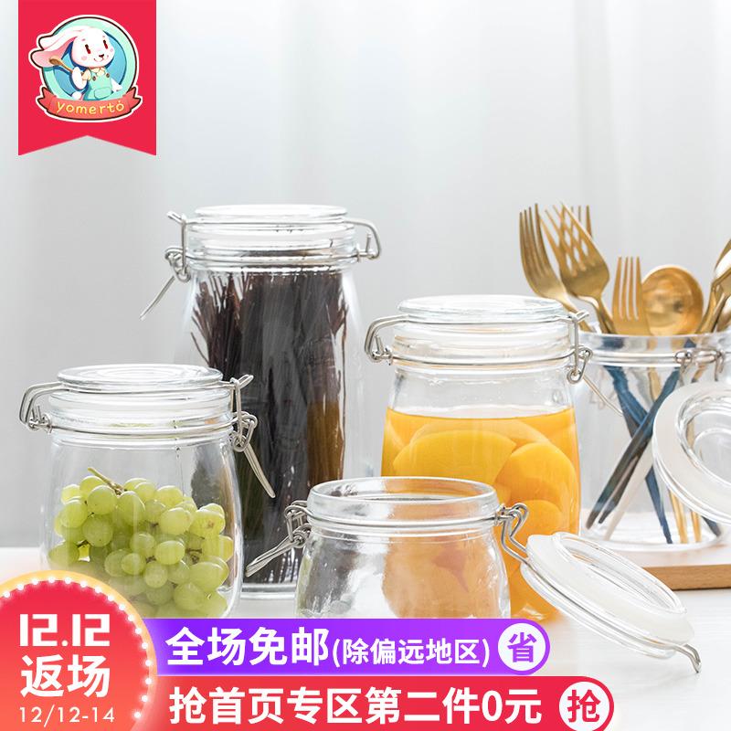 Yomerto大号带盖杂粮罐零食罐食品密封罐圆形玻璃罐储物罐子家用