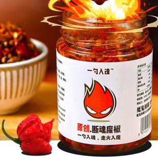 【可签到】200g藤麻鲜椒拌饭辣椒酱
