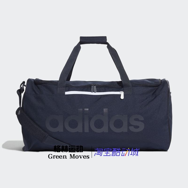 Adidas nam và nữ cùng đoạn thoải mái tập luyện thể dục lưu trữ túi xách có đệm điều chỉnh xách tay ED0229 - Túi tin nhắn / túi xách tay / Swagger túi