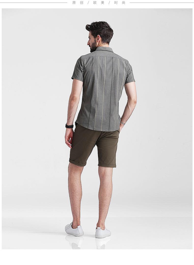 Men's shirt short-sleeved 2020 summer new Korean version slim thin striped inch shirt top trend casual shirt 62 Online shopping Bangladesh