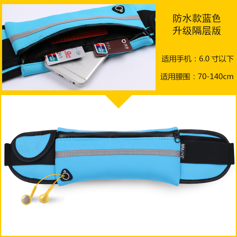 Sky blue waterproof upgrade compartment version