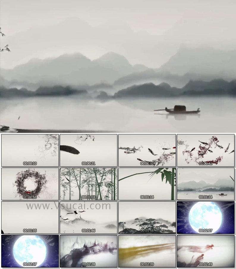 LED大屏幕视频-墨舞奇迹-水墨中国风