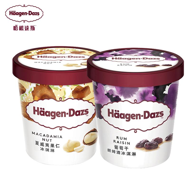 【进口】法国哈根达斯冰淇淋葡萄朗姆酒+夏威夷果392g*2桶装分享
