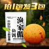 Fishing bait Small drugs Wild fishing Black pit bait Fish food Salmon carp Grass carp bait Nest Fishing Formula Fishing supplies