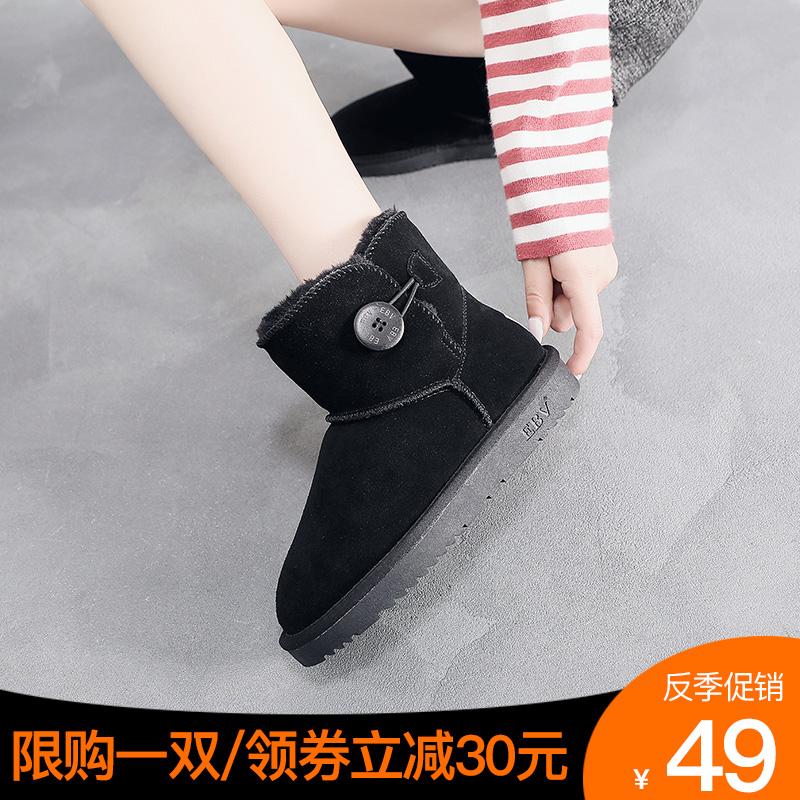 反季清仓真皮雪地靴女皮毛一体短靴子新款短筒牛皮学生可爱面包鞋