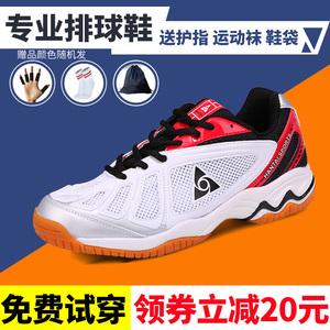 HANTAI Hantai chuyên nghiệp bóng chuyền giày nam giới và phụ nữ mặc non-slip thở cạnh tranh đào tạo thanh niên giày bóng chuyền