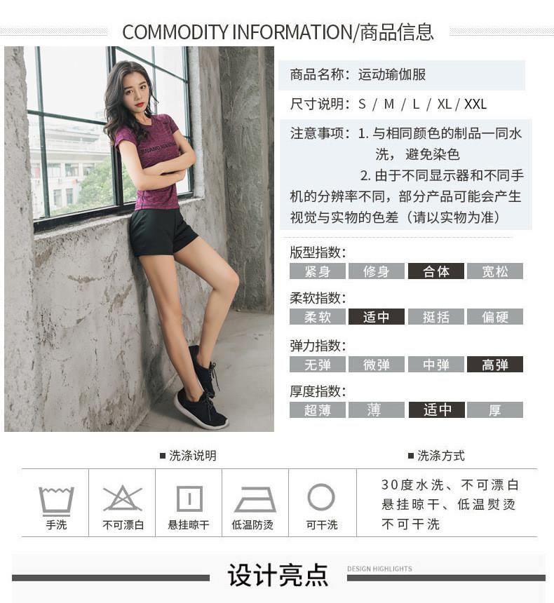 Survêtement femme en Polyester - Ref 3426402 Image 9