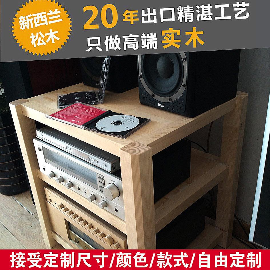 Полностью Шкаф для силовых усилителей в стойке из массива древесины для hifi-аудио штатив для установки в стойку для оборудования аудио и видео шкафа можно настроить бесплатная доставка по китаю