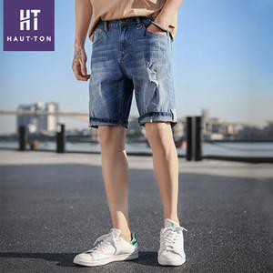 【潮男都在穿】男士牛仔短裤