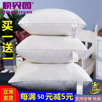 Pillow core cushion cover inner core sofa generous pad long square 45 50 55 60 65 square pillow cross stitch core