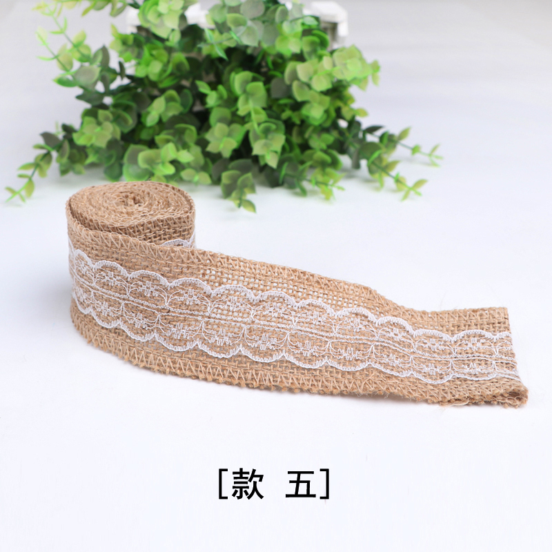 2m / Middle Lace Section 5