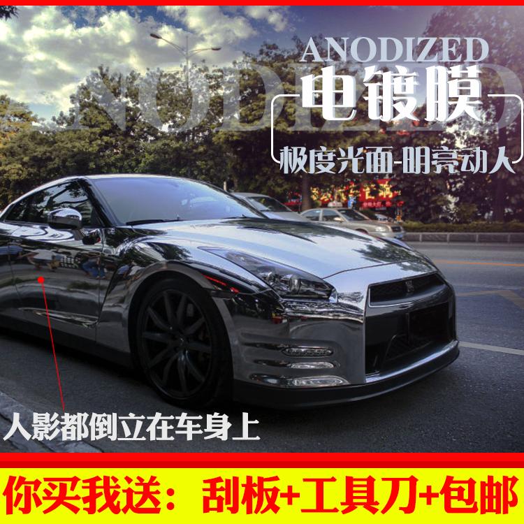 进口汽车电镀镜面全车贴膜车身内饰亚光改色膜碳纤维黑白磨砂纸