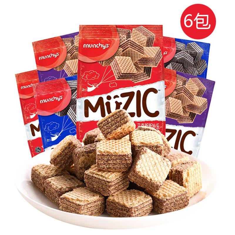 6包装 马奇新新马来进口零食巧克力威化饼
