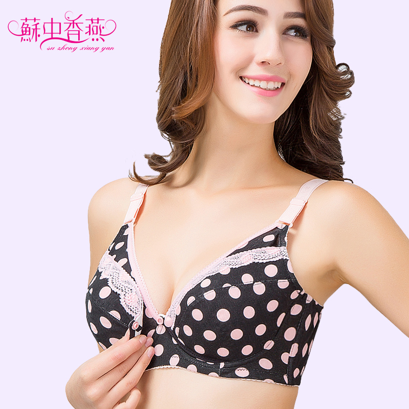 53a44d77b Pregnant women underwear bra nursing bra before opening buckle feeding  pregnant with a steel ring gather anti-sagging sexy month