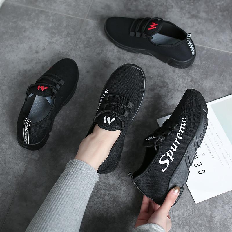 【拍2双19.8】网红运动鞋女休闲鞋