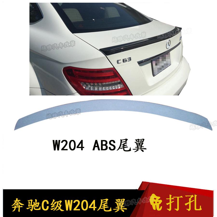 07-13 Mercedes-Benz cũ C-class W204 cánh sau Mercedes-Benz W204 sửa đổi cánh sau AMG cánh sau C180C200 cánh sau - Sopida trên