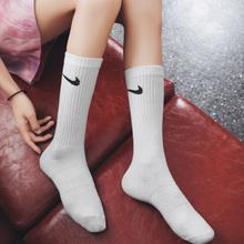正品男女中筒长筒训练运动袜子