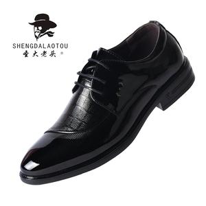 【圣大老頭】春季新款商務休閑皮鞋職業工作壓紋拼接男士皮鞋耐磨