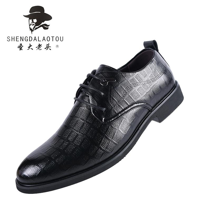 【圣大老头】休闲压纹皮鞋套脚系带可选
