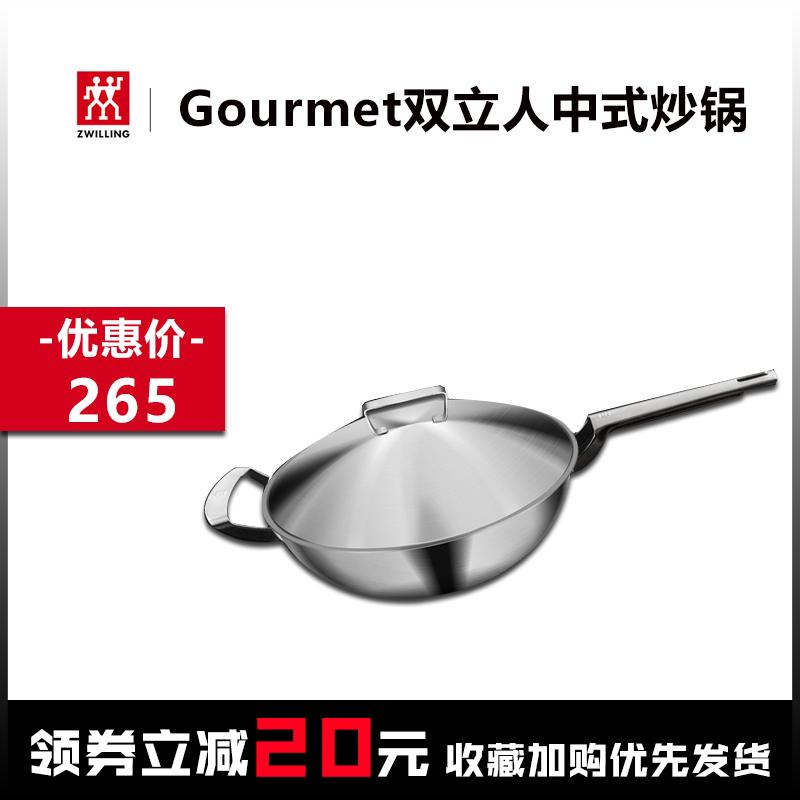 双立人中式燃气30cm不锈钢煎锅无炒锅不生锈耐用涂层电磁灶通用