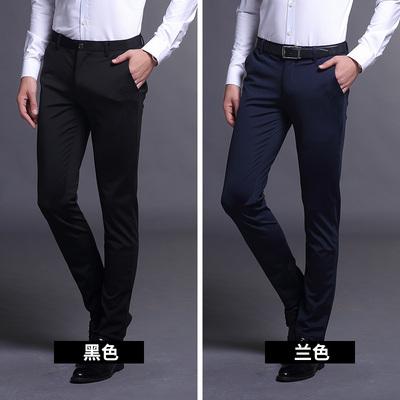 Playboy phù hợp với quần nam mùa hè căng phù hợp với quần của nam giới kinh doanh quần Mỏng thẳng quần âu người đàn ông Suit phù hợp