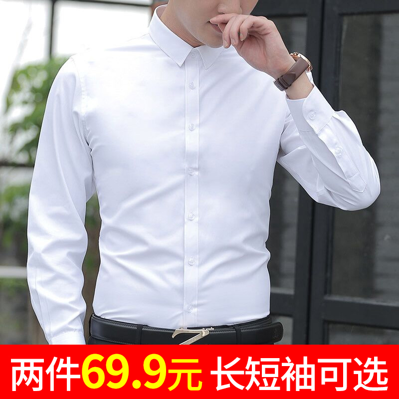 [1 PIECE 49.9] WHITE LONG SLEEVE