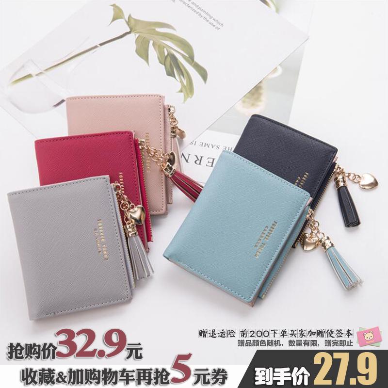 超薄心ins潮简约小众设计师少女女短款韩版可爱折叠钱包小零钱包