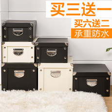 Paper office glove box with cover foldable file sorting box dormitory stationery box workplace storage box