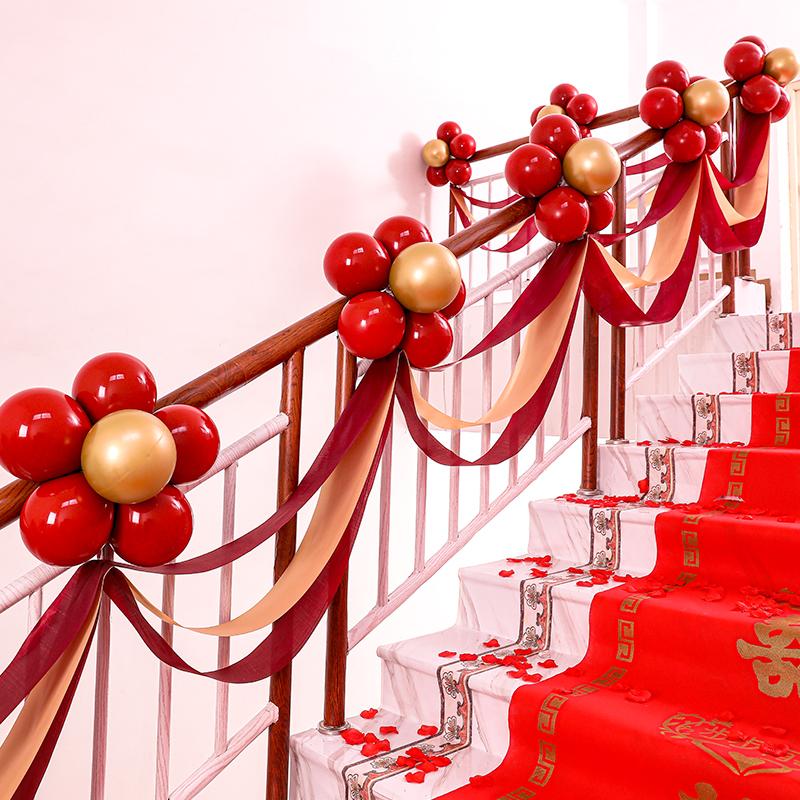 结婚庆扶手套装用品装饰结婚房布置婚礼纱幔气球拉花创意a扶手楼梯