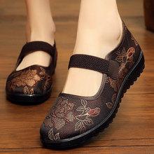 夏季新款奶奶鞋老北京布鞋女老人平底鞋