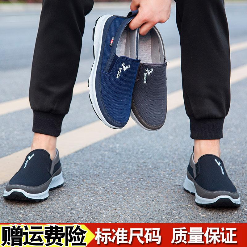 厚底鞋男老北京布鞋男鞋夏季透气运动鞋子中年人旅游春秋男士休闲