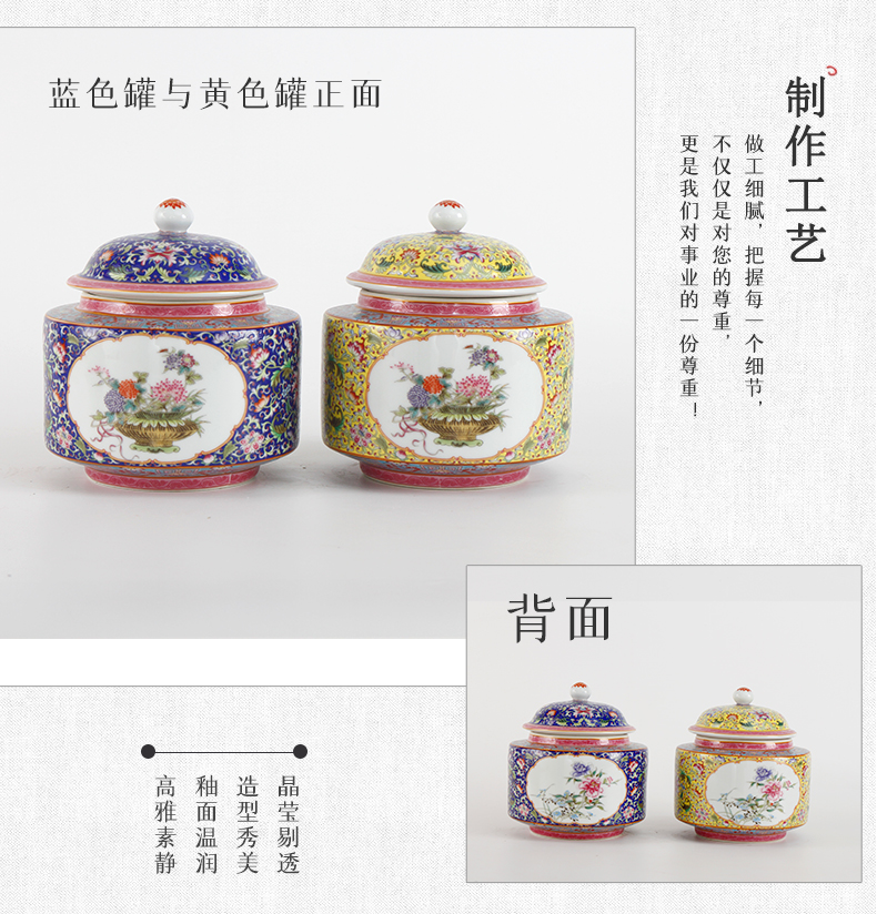 Hand made pastel caddy fixings ceramic tea pot large moisture can receive a case of black tea, green tea caddy fixings storage tanks